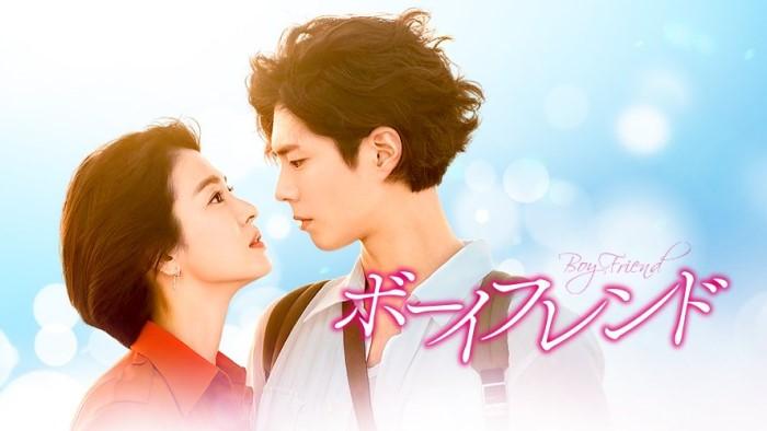 ドラマ 番組 表 bs 韓国 BSの今日の韓国ドラマ放送予定番組表一覧